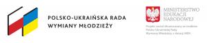 Polski Ukraińska wymiana młodzieży